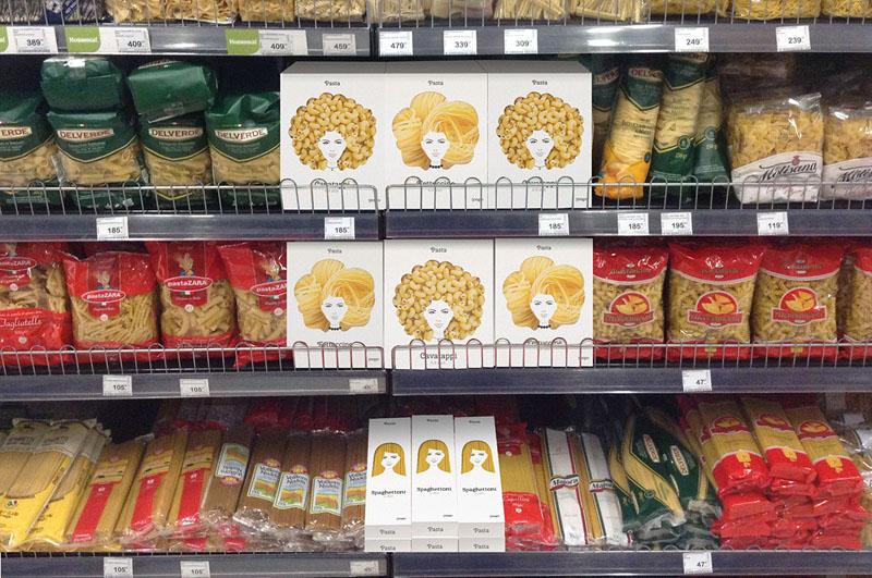 pasta-packaging_190316_02