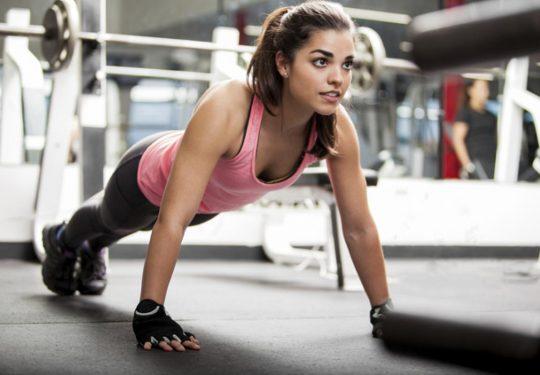 FITNESS-Γυμναστική στο Σπίτι 296838cb8fc